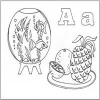 раскраски с украинской азбукой алфавит можно бесплатно